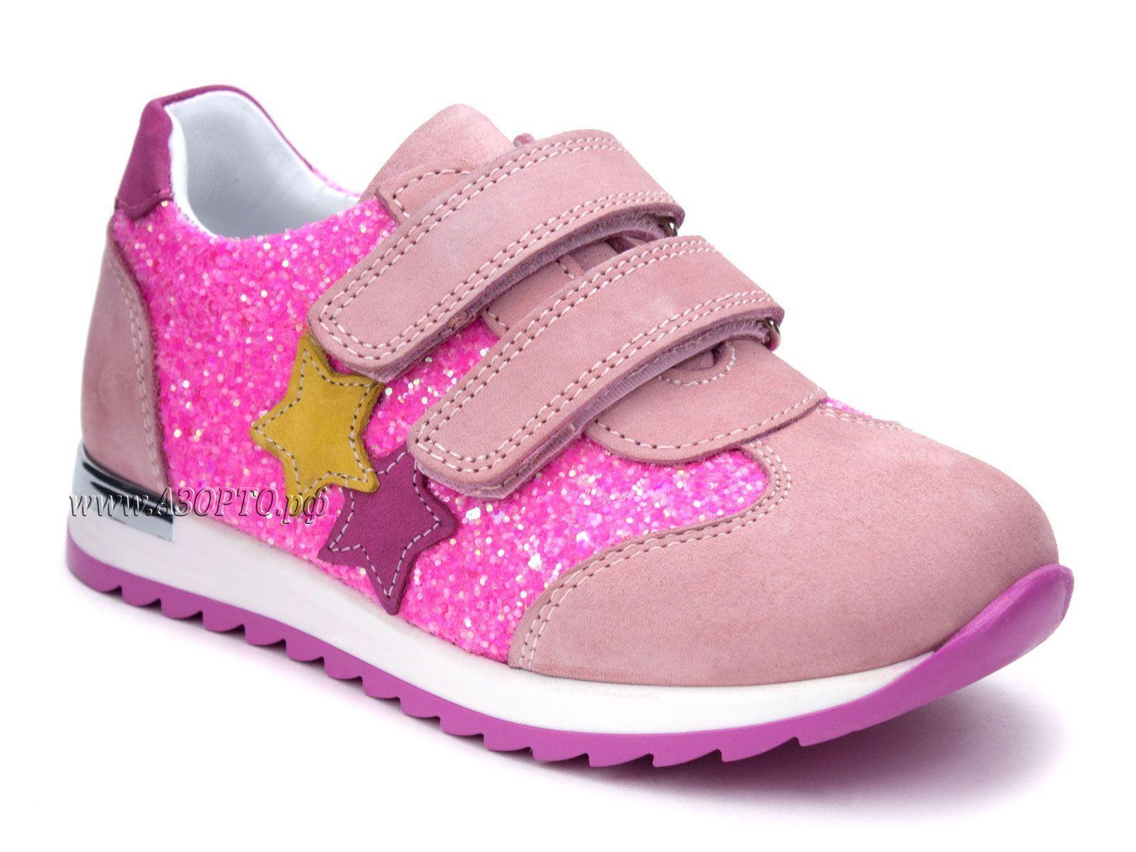 2d879403 1006-03 (26-30) Миннокидс (Minno Kids), кроссовки детские ортопедические  профилактические, нубук, кожа, розовый, желтый