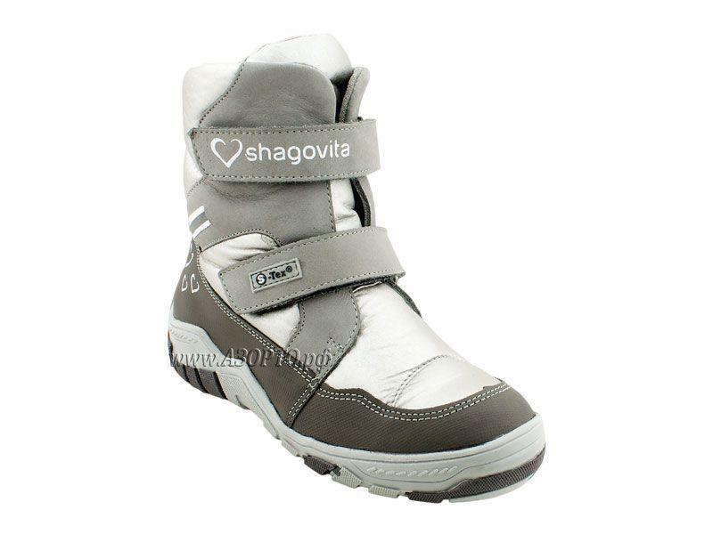 642a89ac8 66145Ш-01 ШагоВита (Shagovita), ботинки змембранные имние детские, кожа,  текстиль, шерсть, кожа, светло серый