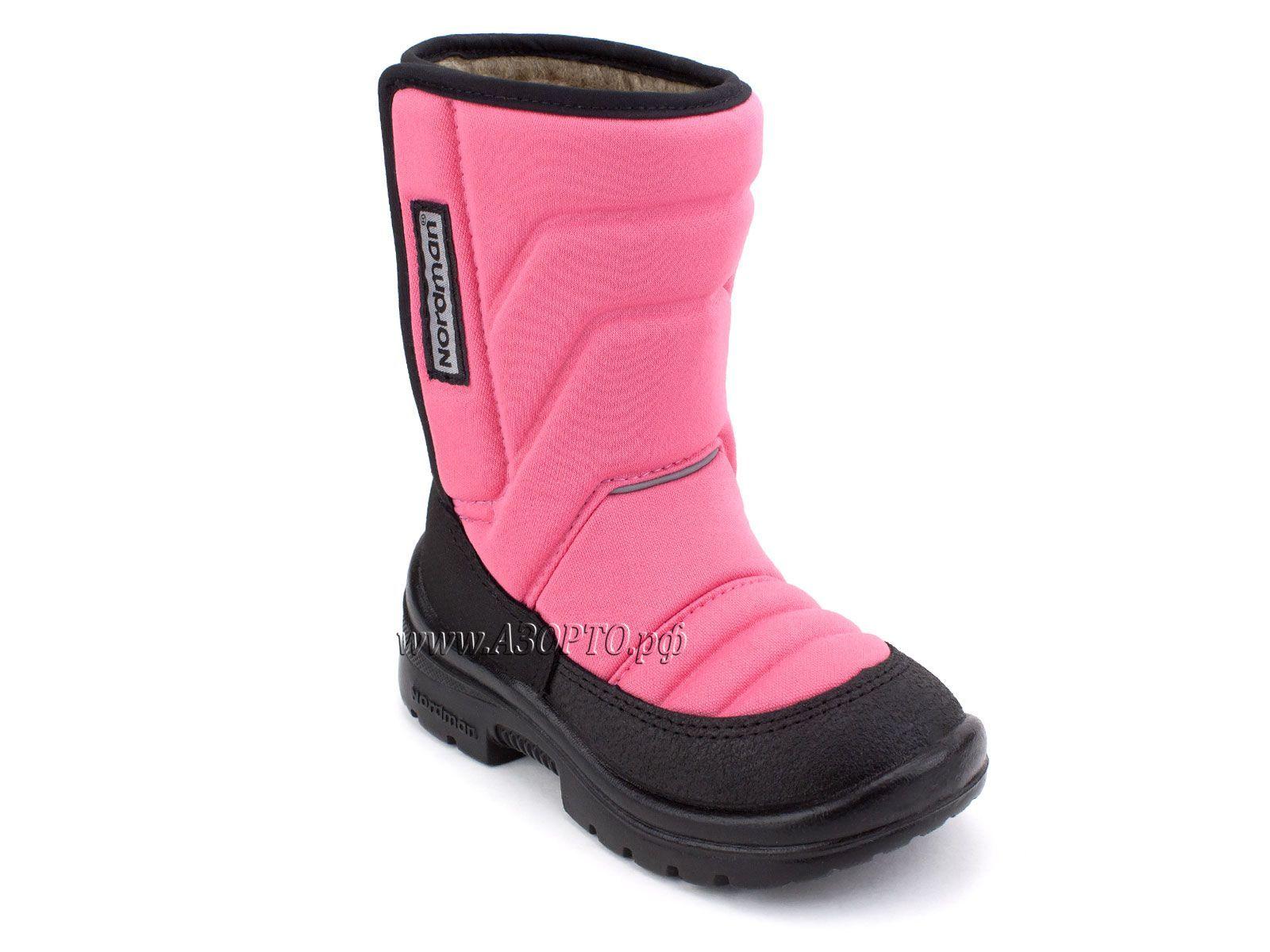 215003-10 Нордман Луми (Nordman Lumi), сапоги детские зимние, розовый,  текстиль, шерсть aaec2af9328