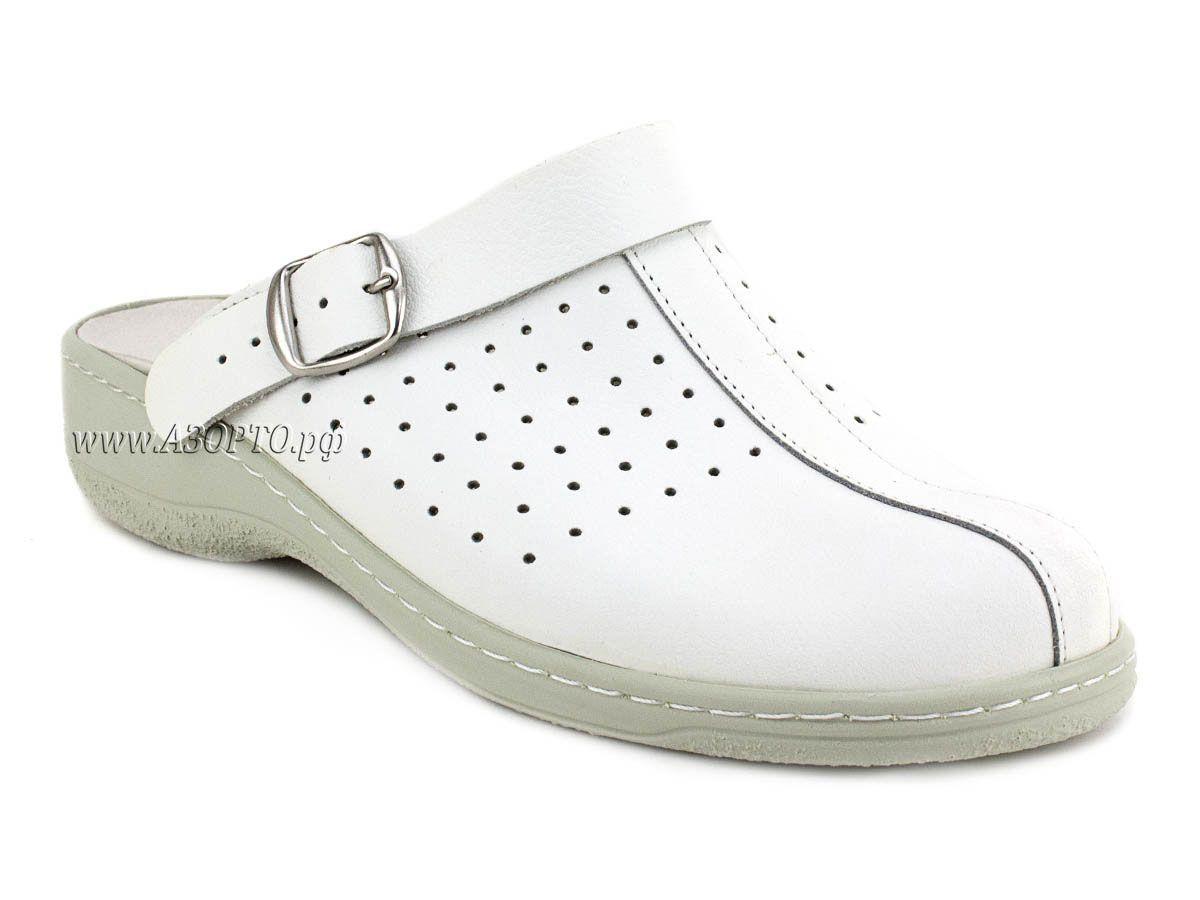 71581f15b BE6A10 Норсинг Keap (Nursing Care) сабо для взрослых ортопедические,  удобная медицинская обувь, кожа, белый, полнота 8