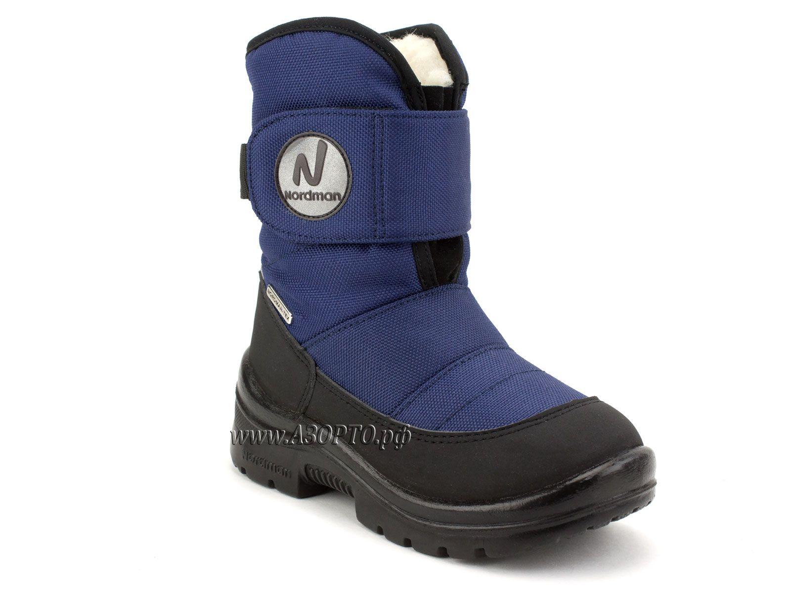 06639437bfb8 215035-02 Нордман Некст (Nordman Next), сапоги детские зимние, мембрана,  шерсть, синий