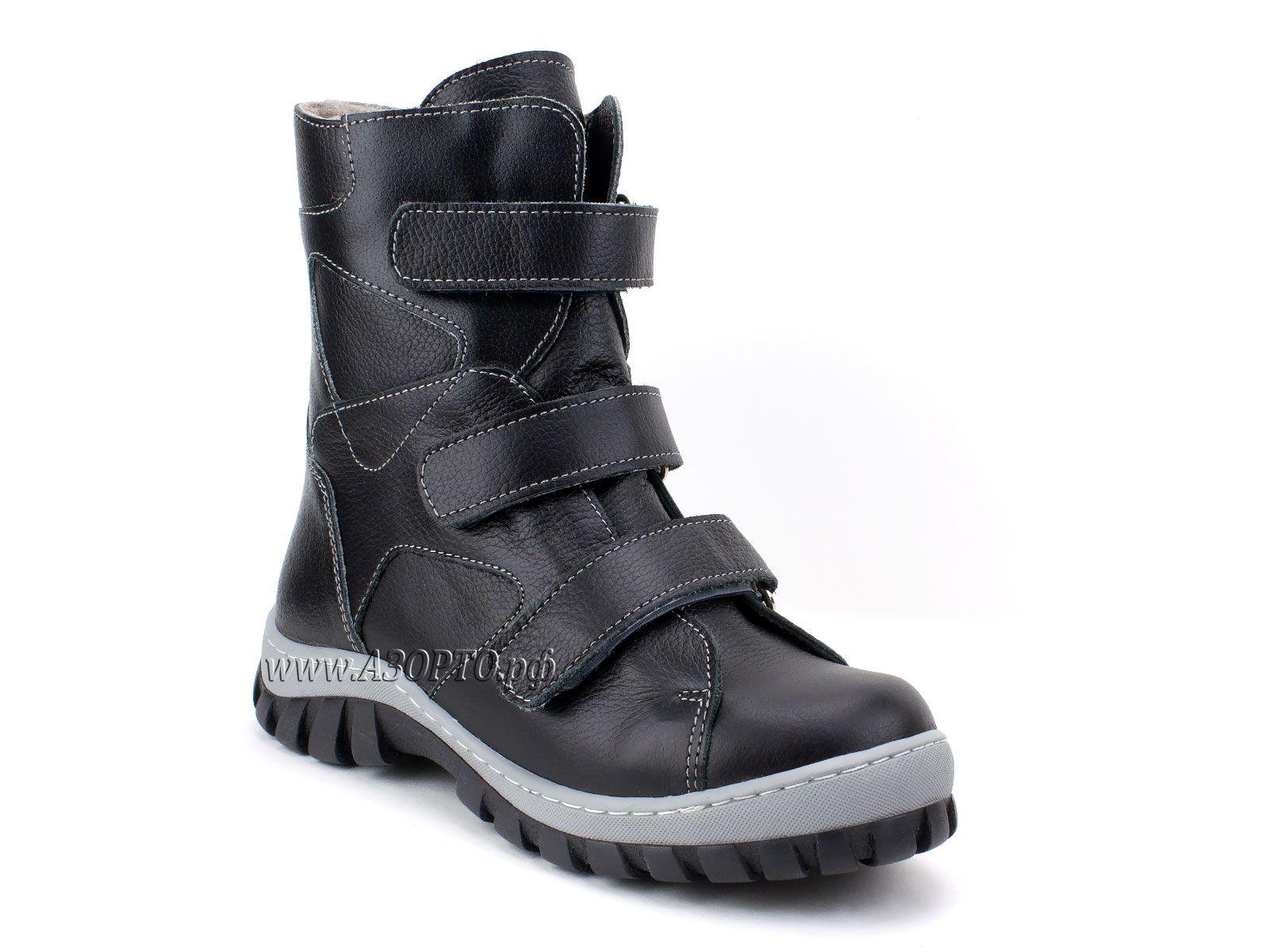 c6a365300 207 (37-40) Аквелла (АРТЕМОН), ботинки зимние ортопедические с высоким  берцем, натуральная шерсть, кожа, черный